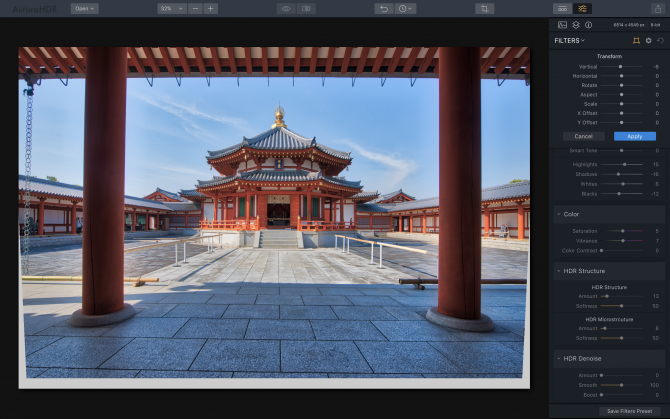 I have a basic version of Aurora HDR 2017. What will I get by upgrading to Aurora HDR 2018? Image5
