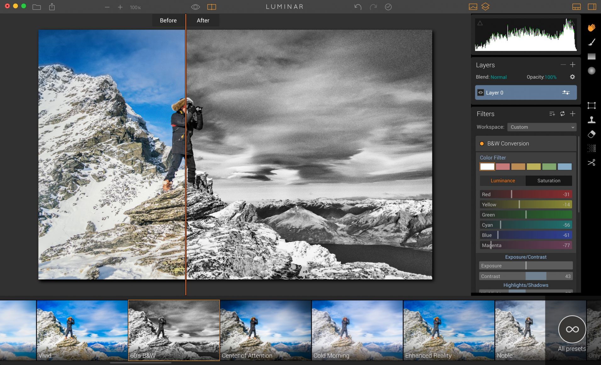 Whats in Luminar for Aurora HDR users? Image2